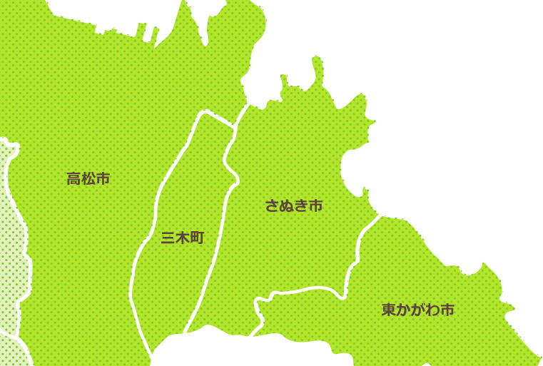地域別に見る 東讃エリア